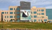66 وظيفة شاغرة بجامعة الملك خالد