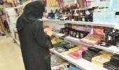 كاميرات مراقبة محل مكياج تفضح تحرش بائع بمواطنة في جدة