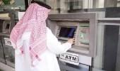 البنوك في طريقها لإيداع العملات المعدنية عبر أجهزة الصراف الآلي