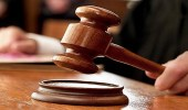 محكمة تلزم طبيبا بدفع 22 مليون دولار تايواني لوالدته مقابل تربيته