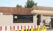المحكمة الجزائية بالطائف تصدر حكمًا بسجن موظف بلدية
