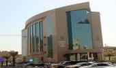 تدريب 3 آلاف طالب وطالبة بأكاديمية مدينة الملك سعود الطبية