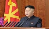 باريس وطوكيو تتعهدان بممارسة ضغوط مشتركة على بيونج يانج للتخلي عن برنامجها النووي