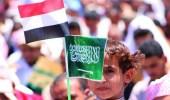 """"""" شكراً سلمان """" .. يمنيون يعبرون عن امتنانهم لوقوف المملكة بجانبهم"""