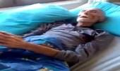 بالفيديو.. مريض في غيبوبة يتوضأ مع صوت الآذان