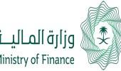 وزارة المالية تعلن موعد صرف الرواتب للشهر الجاري