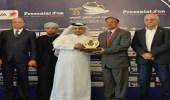 المنتخب الوطني يحصل على جائزة أفضل فريق في خليجي 23