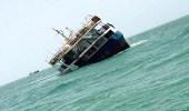غرق عبارة على متنها 80 شخصا في المحيط الهادي