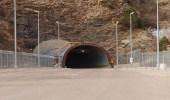 بالصور..الحصن الذي سيحتمي به كبار مسؤولي الصين عند شن حرب نووية