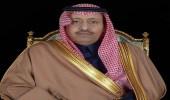 أمير الباحة يعيد تشكيل لجنة حماية البيئة بالمنطقة