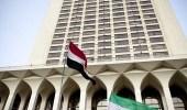 """مصر تتسلم دعوة رسمية لحضور مؤتمر """" سوتشي """" حول سوريا"""