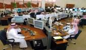 البنوك تحذر من نصابين يستهدفون الخريجين الباحثين عن عمل عبر الإنترنت