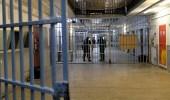 إصابة 3 حراس في سجن فرنسي بجروح إثر هجوم نفذه المخطط لاعتداء جربا بتونس
