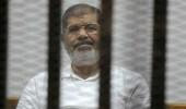 """تأجيل محاكمة الرئيس المصري المعزول """" مرسي """""""