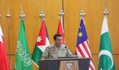 التحالف : سنتخذ كافة الإجراءات لإعادة الأمن إلى عدن