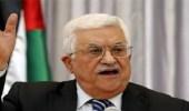 عباس يدين قرار الليكود بضم الأراضي الفلسطينية المحتلة لتوسيع المستوطنات