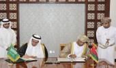 المملكة تمول مشروع الدقم الصناعي في عمان بـ 210 مليون دولار