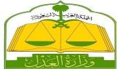 إصدار لوحة معلومات المحاكم وكتابات العدل اليوم