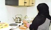 """"""" الشورى """" يلزم  مكاتب الاستقدام بالتعويض عن العمالة حال هروبها أو رفضها للعمل"""