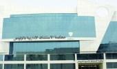 """"""" استئناف الرياض """" تلزم البلدية بمنع تجمعا لسيول أمام منزل مواطن بالقادسية"""