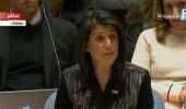 نيكي هيلي: التنظيم الإيراني ينفق المليارات على العراق وسوريا ناسيًا شعبه