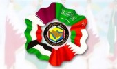 """أمانة """" مجلس التعاون """" تحتضن اجتماع سفراء الدول الداعمة لليمن"""