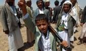 مليشيات الحوثي تضحي بدماء الأطفال المجندين وتحافظ على قياداتها في صنعاء