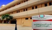 مستشفى قوى الأمن تعلن وظيفة صحية شاغرة في الرياض