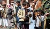 تجنيد مليشيا الانقلاب للأطفال دليل انهيارهم والاستجابة لهم تعاون على الإثم والعدوان