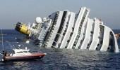 فقدان 10 أفراد من طاقم غرق سفينة شحن قبالة شنغهاى الصينية