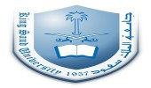 """جامعة """" الملك سعود """" تفتح باب التقديم """" للماجستير و الدكتوراة """""""