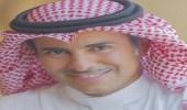 عبد الرحمن الحسين: لابد من البلاغ عن أي تلاعب ضريبي يتعدى 5%