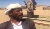 بالفيديو.. قيادات في مليشيا الحوثي تعلن انضمامها للشرعية باليمن
