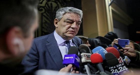 استقالة رئيس وزراء رومانيا بعد سبعة أشهر من الإطاحة بسلفه