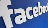 فيس بوك يضاعف عدد العاملين المختصين بمراجعة المواد غير القانونية