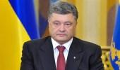 تزوير في أوراق رسمية من أجل الرئيس الأوكراني وعائلته