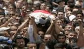 استشهاد فلسطيني في مواجهات مع قوات الاحتلال بالضفة الغربية