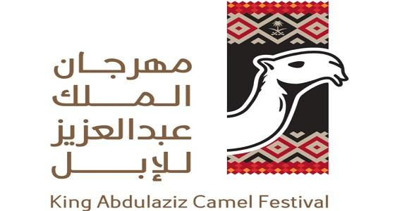 مهرجان الملك عبدالعزيز يعلن 75 ألف ريال لأجمل صورة للإبل
