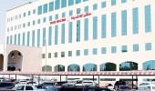 الصحة ترد على شكوى موظفي مستشتفى الملك فهد لتأخر مستحقاتهم المالية