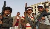 بالفيديو.. الأطفال يعانون من الخطف والتجنيد تحت تهديد الحوثيين