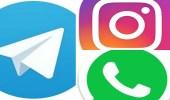 الإدارة الأمريكية تدعو طهران إلى رفع الحظر عن وسائل التواصل