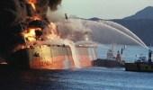 إيران: أفراد طاقم الناقلة النفطية قتلوا في الساعة الأولى من الحريق