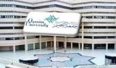 جامعة القصيم تستعد لاستقبال سيارات الطالبات بأكثر من 5000 موقف