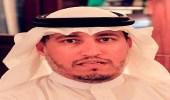 بالصور.. أبرد شهر يناير مر على الخليج العربي قبل 54 سنة