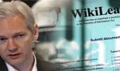 """مؤسس """" ويكيليكس """" يحصل على الجنسية الإكوادورية"""