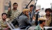 صفعة جديدة لإيران.. تقرير دولي يثبت تصديرها الأسلحة إلى الحوثيين