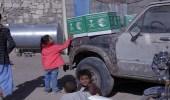 مساعدات جديدة بقيمة 1.5 مليار دولار في مأرب
