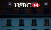HSBC يتراجع عن دوره القيادي في القطاع البنكي في قطر