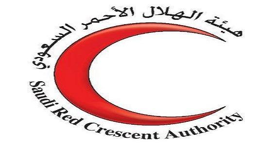 الهلال الأحمر يستقبل 1866 بلاغ خلال الـ 24 ساعة الماضية