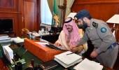 أمير حائل يستقبل مدير الدفاع المدني بالمنطقة